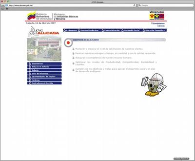 alucasa-02.jpg